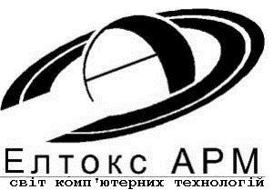 Logo_arm2-300x213-2-300x209_